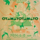 やんばらいずpresents「OYAMAYOYAMAYO」